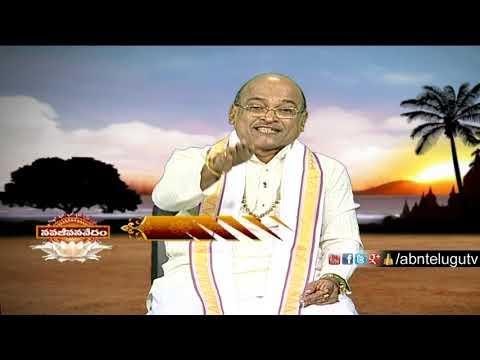Garikapati Narasimha Rao | Nava Jeevana Vedam | Full Episode 1386 | ABN Telugu