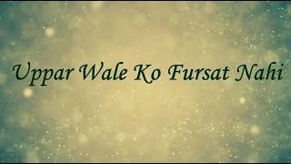 download lagu Kaise Mujhe Tum Mil Gayi  Ghajini   gratis