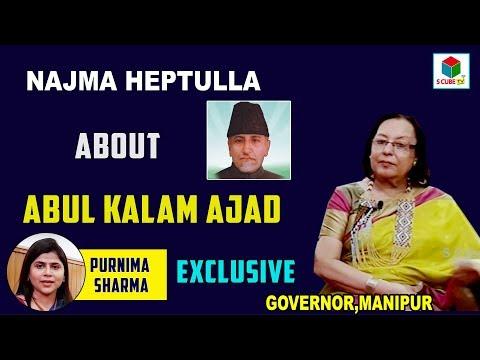 Manipur Governor Najma Heptulla About Abul Kalam Ajad | Women Empowerment | Active Politics