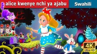Alice kwenye nchi ya ajabu | Hadithi za Kiswahili | Katuni za Kiswahili | Swahili Fairy Tales