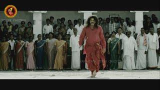 Crazystar - Paramashiva Trailer (First Look)