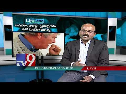 Asthma, Allergy & Sinusitis    Homeopathic treatment    Lifeline    04-11-18 - TV9