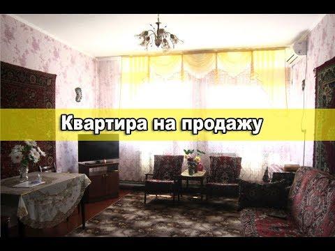 Продается трехкомнатная квартира в пос. Саук-Дере Крымского района Краснодарского края