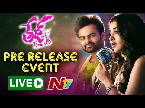 Tej I Love You Pre Release LIVE | Sai Dharam Tej, Anupama, Karunakaran | NTV