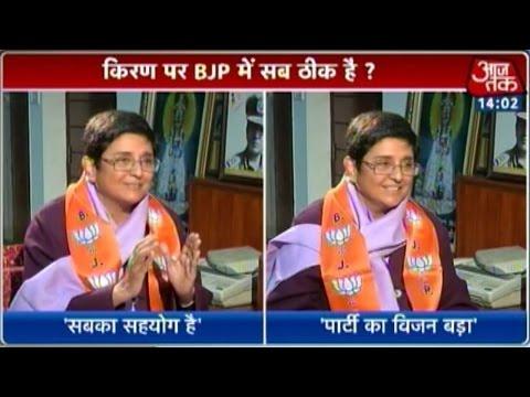 Excerpts of exclusive interview with BJP leader Kiran Bedi