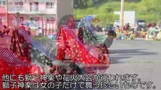 上砂川町観光PR