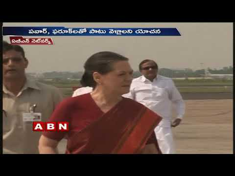 AP CM Chandrababu Plans to arrange anti BJP Parties meet in Amaravati | ABN Telugu