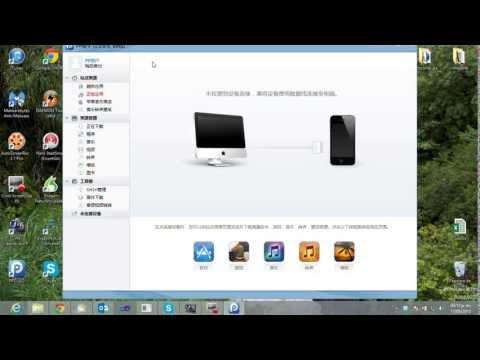 Programa Chino para Bajar Aplicaciones Gratis Iphone jailbreak 6.1.3 tethered y untethered