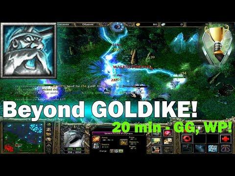 Zevz.Freestyle DOTA 1 - Zeus, Lord Of Olympus | Ультра Килл на 8 минуте! #16