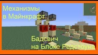 Грандиозные постройки в Minecraft - Все о Майнкрафте ...