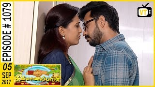 Kalyanaparisu - கல்யாணபரிசு - Tamil Serial   Sun TV   Episode 1079   05/09/2017