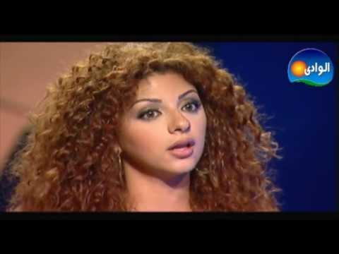 Meen Fina Program / برنامج مين فينا - الحلقة الثامنة عشر - ميريام فارس