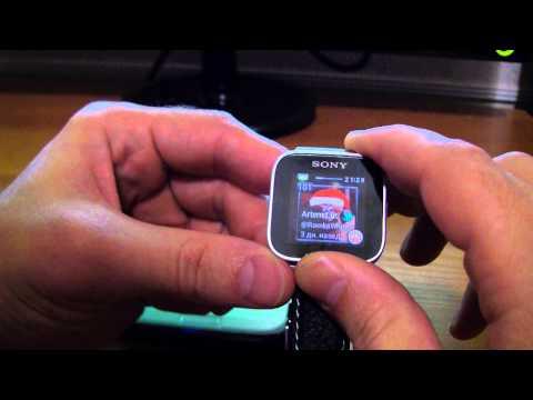 Обзор часов Sony SmartWatch (MN2) дополнение