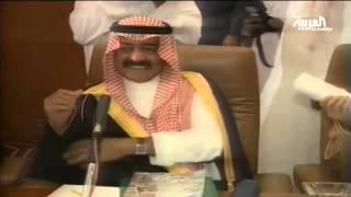 الأمير مقرن بن عبدالعزيز ولياً للعهد