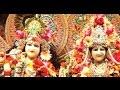 Download Shree Krishna Mere Hai Naath | Aap ke Bhajan Vol 10 | Bharti Rathod MP3 song and Music Video