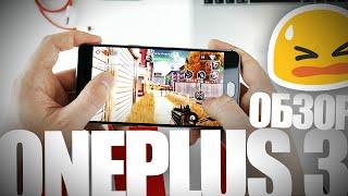 Обзор OnePlus 3. Подозрительно хорош за 400$!