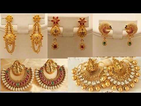 Latest 2018 Gold Earrings design | Gold Jewellery design | 2018 marriage jewellery | Bollywood