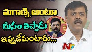 GVL Narasimha Rao Slams on CM Ramesh Over IT Raids and Illegal Assests | NTV