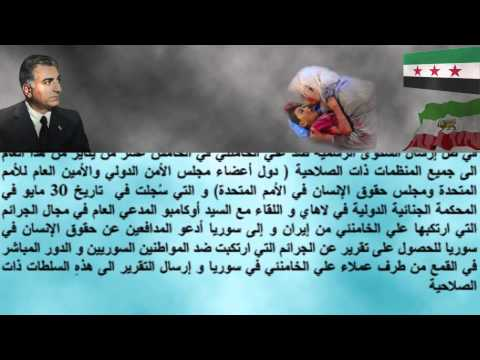 Iranian and Syrian people's solidarity facing a common dictator