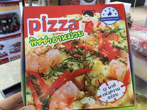สุดยอดแฟรนไชส์ไทยสู่ตลาดโลก (Excellent Thai Franchise)