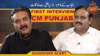 CM Punjab Usman Buzdar's 1st Interview with Aftab Iqbal | Gupshup In Gazebo | Episode 16