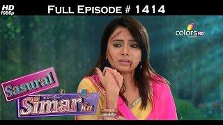 Sasural Simar Ka - 10th February 2016 - ससुराल सीमर का - Full Episode (HD)