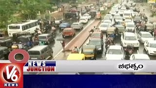 9PM Headlines | Harish Rao Fires On Chandrababu | Rythu Bandhu | BJP Bus Yatra | Weather Report