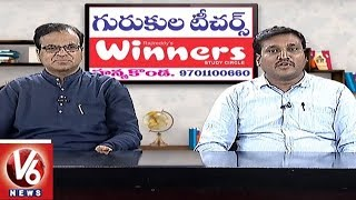 Gurukula Teachers Exam Guidance | Winners Academy | Career Point