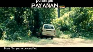 Vettri Payanam - NEW TRAILOR PUNNAGAI PAYANAM