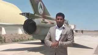 Shindand Air Base Celebrates 90 Years of AAF