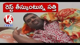 Bithiri Sathi Wants Rest | Satirical Conversation With Savitri Over Elections | Teenmaar News