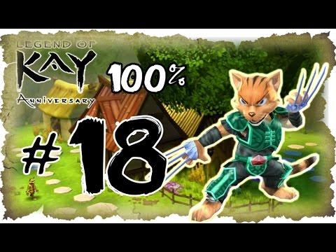 Legend of Kay Anniversary Walkthrough Part 18 (PS4, PS3, WiiU, PS2) 100% Beach of Waa-Lo