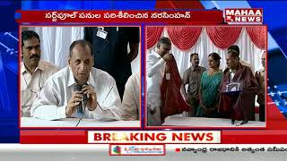 Governor Narasimhan Praises CM KCR over Kaleshwaram Project