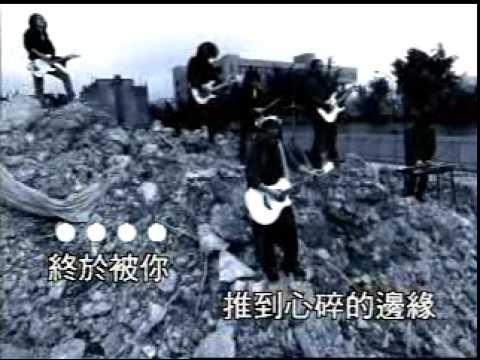 KTV 動力火車   第一滴淚