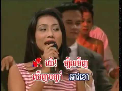 RHM 4 - Romvong Nonstop Phan Sophat + Touch Sunnix