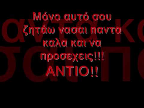 antio-sanjuro (with lyrics) Music Videos