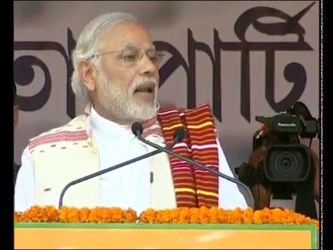 PM Modi at a youth rally in Assam