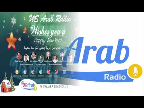 US Arab Radio wishes you a happy new year