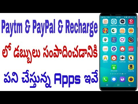 earn money with all type working apps //