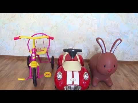 велосипед & машина &  кролик? выбор ребенка & советы мамы