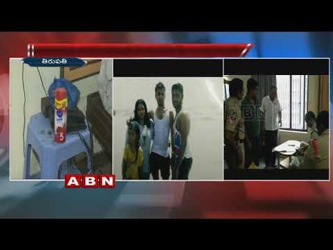 Man Assassination at Woodside lodge in Tirupati , Police Doubt woman | ABN Telugu
