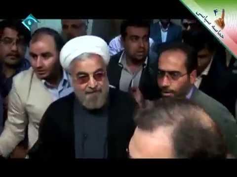 دومین دوم مستند حسن روحانی - انتخابات ۱۳۹۲ - Mostanad 2 Hassan Rouhani