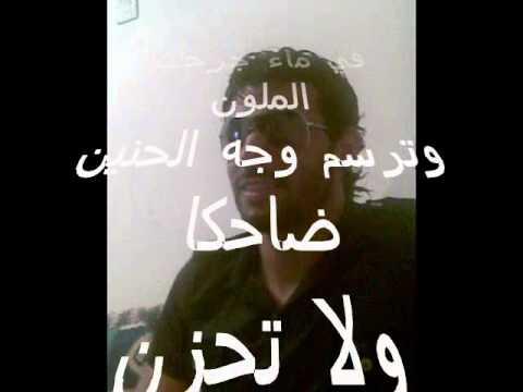Related to اجمل كلام   ajmal kalam   ajmal kalam 7ob   ajmal