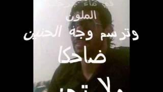 A7la Kalam Bil 3arabi