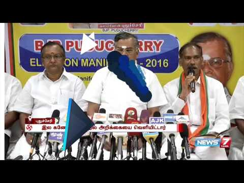 BJP publishes election manifesto for Pondicherry | News7 Tamil