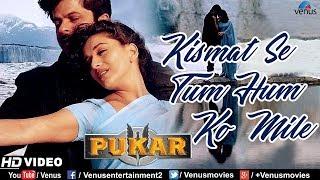Kismat Se Tum Hum Ko Mile - HD VIDEO SONG | Pukar | Madhuri Dixit & Anil Kapoor | Best Romantic Song
