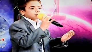 جوانترین خواننده آواز ایران Iranian ten your old singing