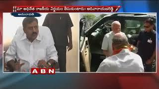 Minister Adinarayana Reddy Press Meet over BJP neglecting AP