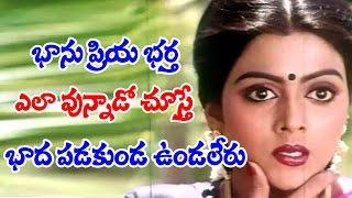 Actress Bhanupriya Husband Latest Photos