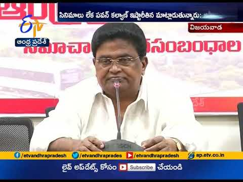 MLA Jaleel Khan Slams Pawan Kalyan | Over Comments on Nara lokesh